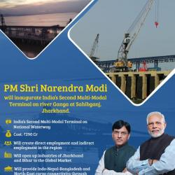 12th Sept'19- Inauguration of Sahibganj Terminal  by Hn'ble PM V