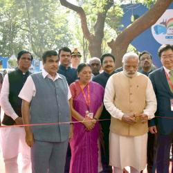 Inauguration of MIS 2016