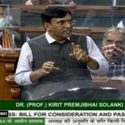 'The Marine Aids to Navigation Bill 2021' passed by Lok Sabha  (March 22)