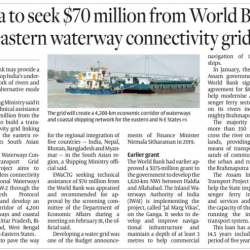 MoS aims at a seamless connectivity between NW1 & NW2 through Indo-Bangladesh protocol route