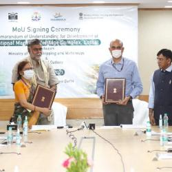 MoU signed between MoPSW & Ministry of Culture in the presence