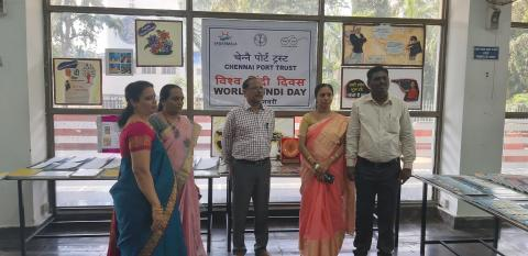 World Hindi Day celebrated at Chennai Port Trust