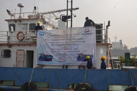 First ever movement of container cargo on Brahmaputra (National Waterway -2)