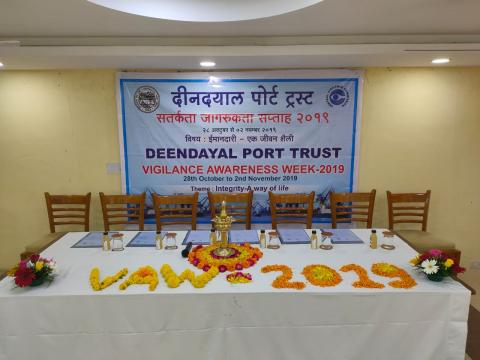 Vigilance Awareness Week 2019 at India_s Major Ports (Deendayal Port)